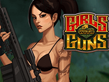 Зеркало Вулкан для игры в Girls With Guns - Jungle Heat